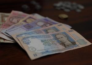 Украина получила первый транш за Укртелеком