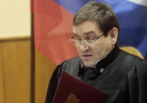 Еще один сотрудник суда подтвердил, что решение по ЮКОСу было продиктовано свыше
