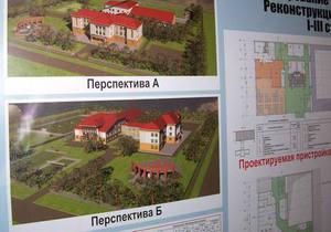 В Енакиево школу Януковича реконструируют в школу будущего
