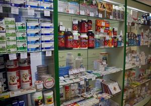 В Запорожской области мужчина пытался ограбить аптеку, чтобы выплатить кредит