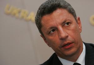Власти выделят семь миллиардов гривен на развитие альтернативной энергетики в Украине