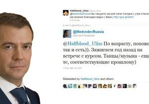 Дмитрий Медведев прокомментировал видеоролик со своим танцем