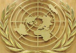 Совбез ООН одобрил резолюцию по борьбе с ядерным терроризмом