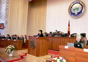 В Кыргызстане депутаты принесли в жертву семь баранов, чтобы изгнать злых духов из парламента
