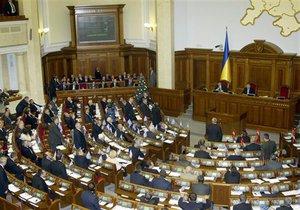 Сегодня Верховная Рада рассмотрит законопроект о ликвидации Нацкомиссии по морали