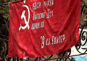 Рада узаконила подъем красного флага Победы