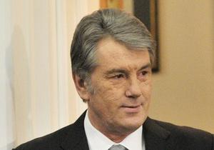 Ющенко считает, что харьковские соглашения нужно денонсировать