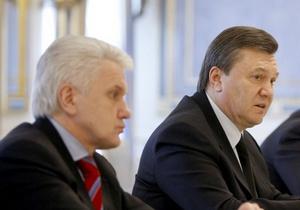 Янукович наградил Литвина орденом