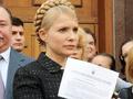 Тимошенко объяснила, почему ее не привлекают к уголовной ответственности