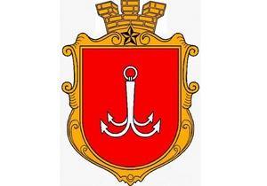 В Одессе утвердили герб города с советской звездой