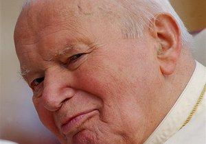 Иоанн Павел II официально причислен к лику блаженных