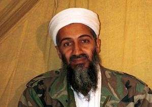 Усама бин Ладен. Биографическая справка
