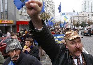 Кого ненавидит Украина