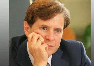 Бывший глава муниципального банка Москвы объявлен в международный розыск
