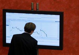 МВФ не увидел в новом коридоре Нацбанка Беларуси выхода из кризиса