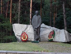 Под Киевом найдено доказательство расстрела польских офицеров