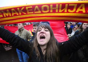Македония временно ввела безвизовый режим для украинцев