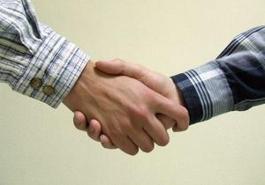 ФГИ передал акции Укртелекома новому владельцу