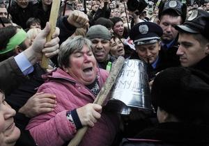 НГ: Украина готовится к волнениям