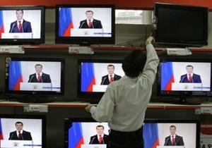 Первый национальный начал вещание в России в тестовом режиме