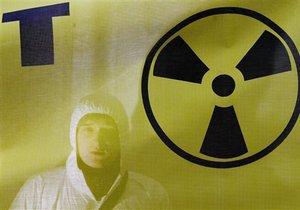 Янукович разрешил России и Словакии перевозить ядерное топливо через территорию Украины