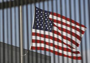 США аннулировали результаты последнего розыгрыша Green Card