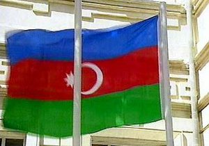 Fitch улучшило прогноз рейтинга Азербайджана