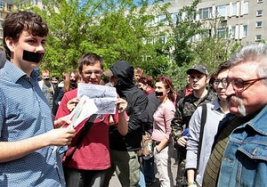 Ъ: В Киеве сорвали акцию против гомофобии