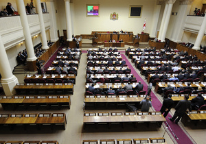 Парламент Грузии признал геноцид черкесского народа Российской империей