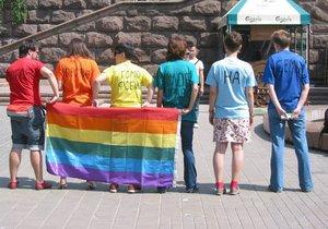 В центре Киева провели акцию против гомофобии