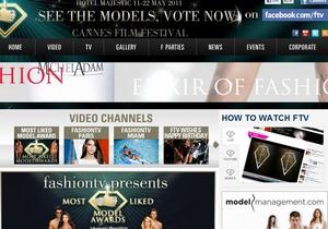 Французский телеканал Fashion TV построит в ОАЭ первый в мире Fashion Hotel
