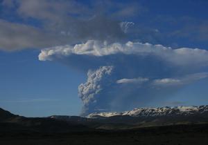 Облако вулканической пыли в течение нескольких часов может достичь Лондона