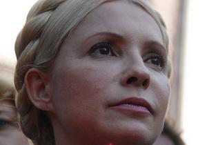 Тимошенко готовится внести изменения в Конституцию Украины