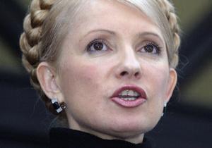 ПР: Решение американского суда дает основания возбудить уголовное дело против правительства Тимошенко