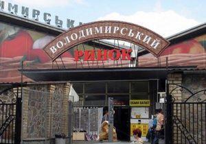 Руководство Владимирского рынка в Киеве заявляет о попытке рейдерского захвата