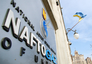 Ъ: Нафтогаз привлек пять миллиардов гривен у коммерческого банка