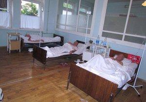 Все заболевшие холерой в Мариуполе контактировали с бычками