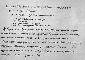 Российская школьница написала в экзаменационном бланке, что она - дура