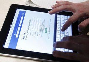 Житель Китая продал почку, чтобы купить iPad2