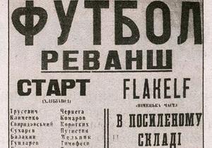 Завтра в Украине начинаются съемки фильма о