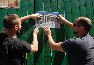 УНП начала сбор подписей против застройки фундамента Десятинной церкви в Киеве