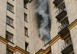 Фотогалерея: Спасите Украину. В гостинице на Майдане Незалежности произошел пожар