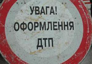 Под Киевом по маршруту следования кортежа Януковича столкнулись пять машин
