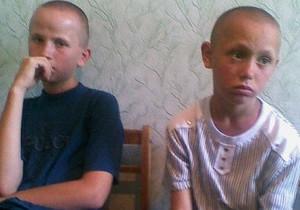 В Крыму нашли двух сбежавших детдомовцев, еще двух ищут
