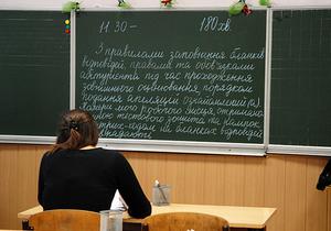 Абитуриенты выразили Табачнику свое недовольство тестами по украинскому языку