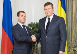Янукович поговорил по телефону с Медведевым
