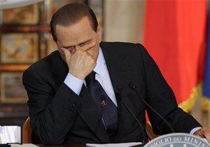 Берлускони лишился неприкосновенности