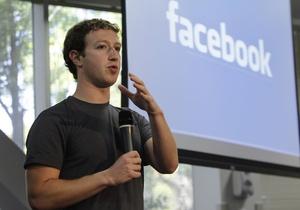 СМИ: Марк Цукерберг намерен жениться