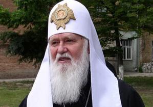 Филарет видит пользу в визитах Патриарха Кирилла