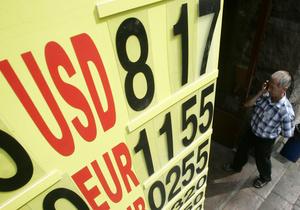 Эксперты: Спрос на наличную валюту в Украине будет расти